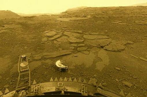 Fotografía de la superficie de Venus tomada por la sonda soviética Venera 13-