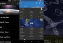 [2020] 5 aplicaciones astronómicas IMPRESCINDIBLES